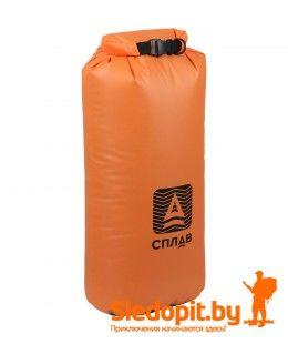 Гермомешок походный большой 30л SPLAV оранжевый