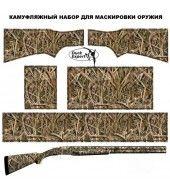 Камуфляжная пленка для двухстволки DUCK EXPERT КАМЫШ-3 ЭКОНОМ