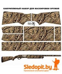 Камуфляжная пленка для полуавтомата DUCK EXPERT КАМЫШ-4 СТАНДАРТ