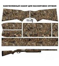 Камуфляжная пленка для полуавтомата DUCK EXPERT КАМЫШ-2 ЭКОНОМ