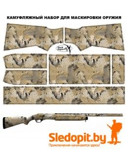 Камуфляжная пленка для полуавтомата DUCK EXPERT ПИТОН СТАНДАРТ