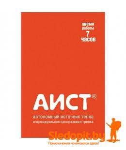 Автономный источник тепла АИСТ Т7 на 7 часов