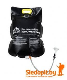 Душ кемпинговый Shower bag 15л SPLAV