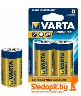 Батарейка алкалиновая VARTA LONGLIFE тип D 1.5V 2шт