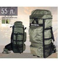 Прокат туристического рюкзака Турист 55л