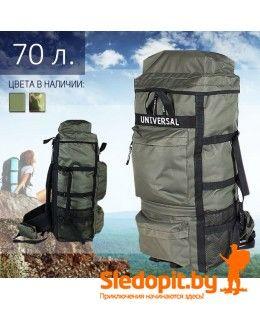 Прокат туристического рюкзака Турист 70л