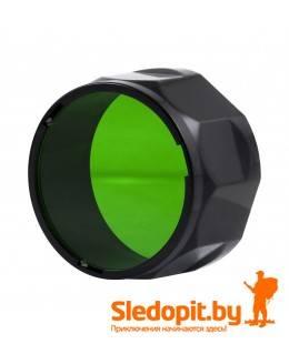 Зеленый фильтр Fenix AOF-S+
