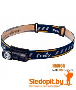 Налобный фонарь Fenix HM50R XM-L2 500 люмен