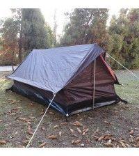 Прокат палатки двухместной Zubrava