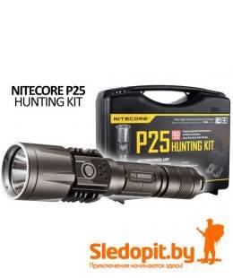 Комплект охотника Nitecore P25 HUNTING KIT 6 в 1
