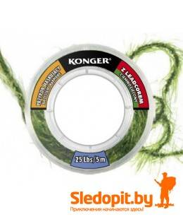 Поводковый материал маскирующийся с ледкором Konger 5m 20.45кг