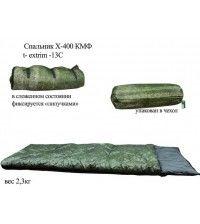 Спальный мешок Х-400 камуфляж