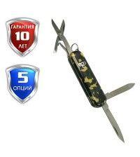 Нож Ego A03 брелок камуфляж