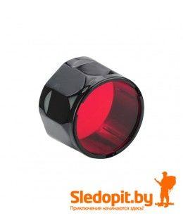Фильтр Fenix AD302-R красный
