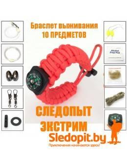 Браслет выживания СЛЕДОПЫТ ЭКСТРИМ 11 предметов цвет оранжевый