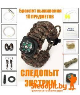 Браслет выживания  ЭКСТРИМ 11 предметов цвет лес
