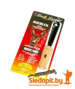 Манок на косулю Buck Expert 67RB