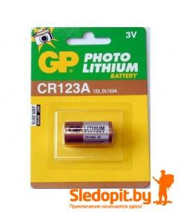 Литиевая батарейка GP CR123A 1500mAh