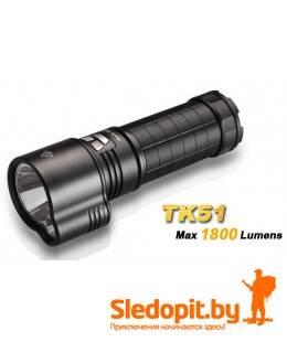 Фонарь Fenix TK51 XM-L2 U2 1800 люмен