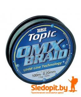 Плетеная леска Zebco OMX Braid 100м 0.28мм-18.5кг