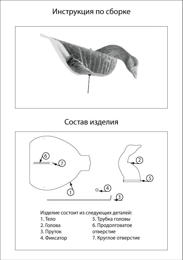 Авиационный Шаблон