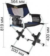 Кресло складное СЛЕДОПЫТ Ultra Compact сетка